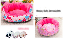 Fashion Beautiful Print Pet Home Sofa Indoor Pet Bed