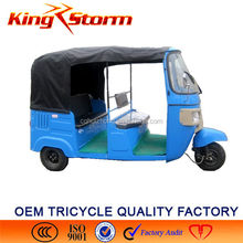 Best cheap motorcycles hot sale adult tricycle small car for sale
