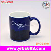Merry Christmas Heat Revealing Color Changing Mug
