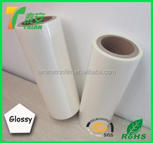 "bopp film, laminating film from china ,3"" inches 76mm Core BOPP thermal Laminating 2015 made in china use for india"