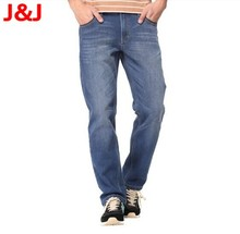 Fashion styles stretch men jeans slim fit ,five pocket men jeans pants,inside blue coating scratch jeans for wholesales MDS00576