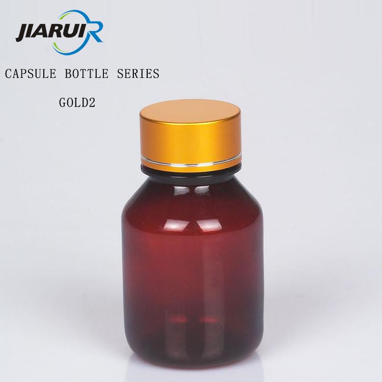 Capsule Bottles Directly Capsule Bottle