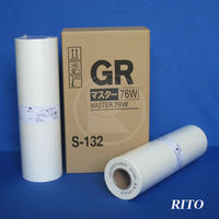 GR A3 master roll for Riso