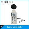 db environment sound noise level meter