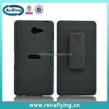 LOGO print custom design belt clip phone case for sony m2