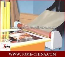 fotográfico mate de laminación en frío de la película de fábrica en guangzhou