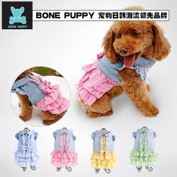 Trade Assurance BONEPUPPY Cute Small Pink Dog Dress Patterns