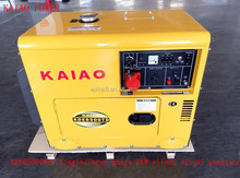KDE6500TD/AC Single and Three phase 5KW key start silent portable silent diesel generator for home and office use