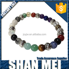 Symphony of Gemstone Beads with Prosperous Energies Stretch Bracelet