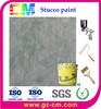 Waterproof Malay paint Interior texture coating