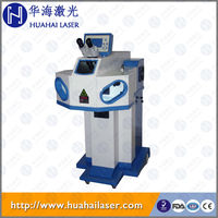Huahai Laser welder 200W gold jewelry laser soldering machine