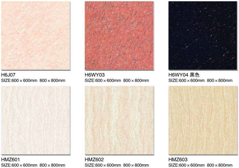 Foshan Flooring Tile Vitrified Tile