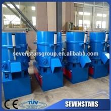 PE PP Film Plastic Agglomerator Machine / Densifier Machine/Plastic Agglomerator