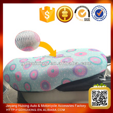 Polyester Motorcycle Scooter Seat Covers 250cc Motocross Mini Moto Parts