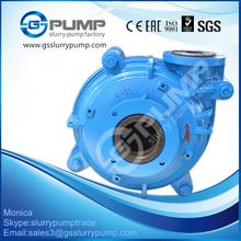 Alibaba famous centrifugal rubber slurry pump