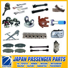 Over 1700 items for daihatsu mira parts