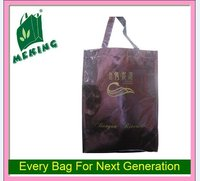 purple laser laminated non woven shopping bag for cloth