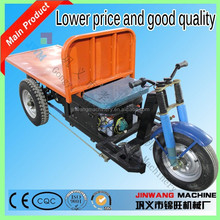 cheap 3-wheel motorcycle for cargo/new 3-wheel motorcyle/electric 3-wheel motorcycle widely used