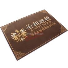 3mm thickness black color antislip rubber door mat, Microfiber carpet/Door Mat