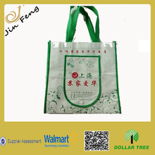 Cheapest price in nonwoven bag,and other promotion bags,shopping bags.