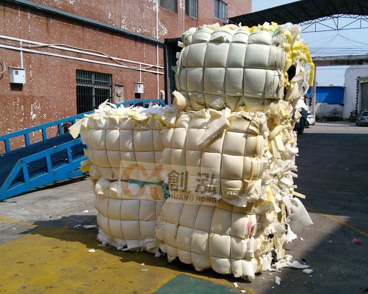 chuanghong waste scrap foam 43.jpg