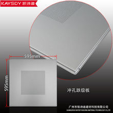 2015 hot sale product is aluminum ceiling tiles in Building and Decorative Materials