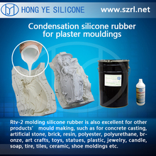 silicone rubber for plaster statues,plaster paris and plaster of paris ceiling designs