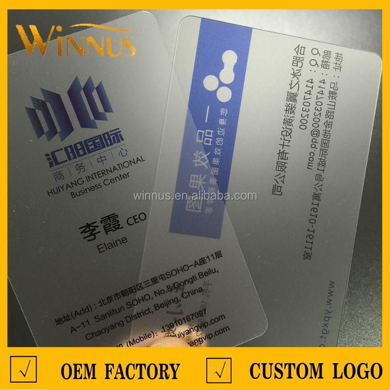 transparent pvc card (6).jpg