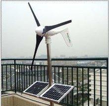 windmill generator wind solar hybrid system wind turbine generator oem