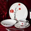12pcs /16pcs /20pcs dinnerware sets wholesale,turkish dinnerware,china dinnerware