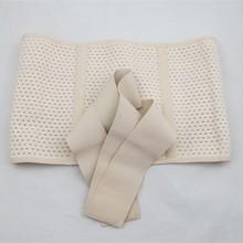 HAOZHENG Body Postpartum Recovery Belt