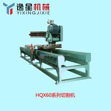 HQX60-002 series granite stone cutting and polishing machine