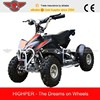 Cheap ATV For Sale (ATV-1E)