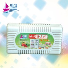 New product looking for distributor household product eco-friendly refrigerator deodorizer to remove the odor