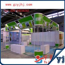 Guangzhou supplier beautiful design 6x6 big size aluminum exhibit booth, exhibit stall