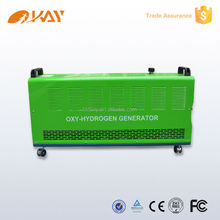 Industrial machine CE, TUV, FCC approval OH600 flame cutting equipment