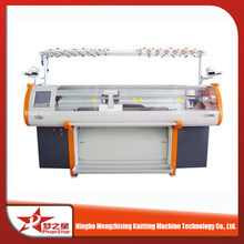 12G Ludhiana hot sell top 2 quality three system 60inch 16 color phanstarmade china computerized flat bed knitting machine