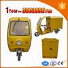triciclo de carga triciclos para adultos los triciclos de reparto New sale coffee or ice cream cargo bike
