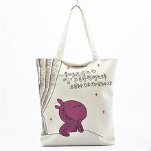 Shopping Bag 100% Cotton, natural color 100% cotton shopping bag, eco friendly cotton tote bag for shopping