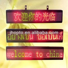 Shenzhen hot p6 / p7.62 /p8 / p10 JHG SMD indoor / outdoor p10 DIP546 led moving message display sign