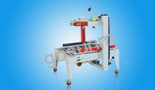 Automatically sealing machine