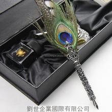 Gift Golden pheasant Feather pen set& five pcs nibs&gift box