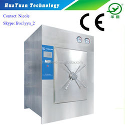 Medical Pulsating Vacuum Steam Autoclave