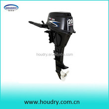 Hot sale 4 stroke 20hp Parsun ship outboards motors