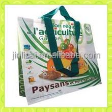 PP shopping bag for supermarket