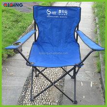Fishing chair & wooden beach chair & folding chair HQ-1001A-122
