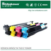 Konica Minolta bizhub toner cartridge