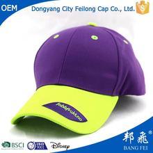 imitation cashmere baseball caps $1.00 wholesale fashion cap factory snap back hats baseball cap with hair
