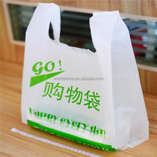 Customized size foldable T shirt plastic grocery shopping bags with happy every day printing