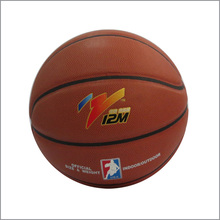 Custom best basketball with unique logo